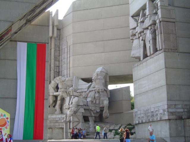 Complexe Créateurs de l'Etat Bulgare
